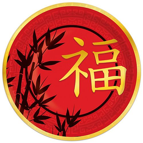 Chinese Paper Plates - Red & Gold - 23cm - Pack of 8