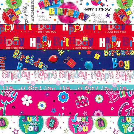 Assorted Sheets Birthday Wrapping Paper - Per Sheet - 69cm