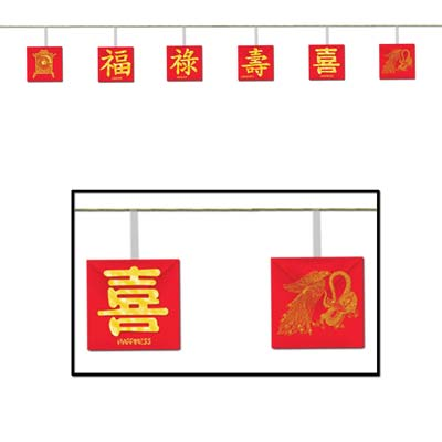 Chinese Streamer Decoration - Red & Gold - 1.8m
