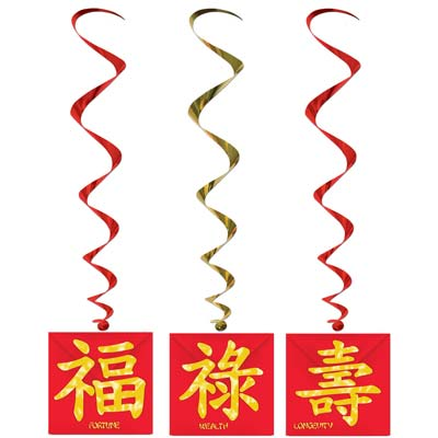Chinese Hanging Whirl Decorations - Red & Gold - 1m - Pack of 3