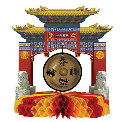 Chinese Gong Tissue & Card 3D Table Centrepiece - 23cm