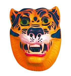 Adult Tiger Mask