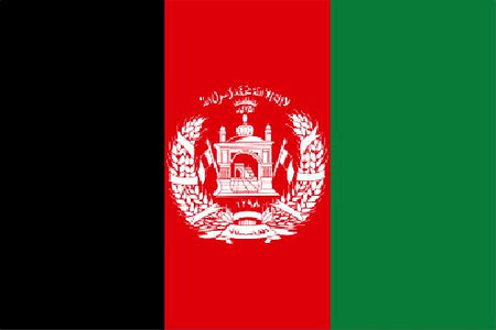 Afghanistan Polyester Fabric Flag 5ft x 3ft
