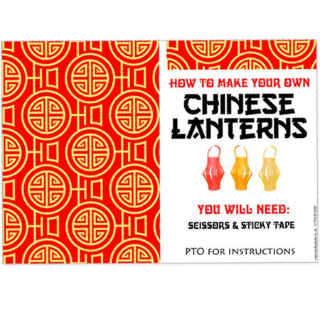 Click to view product details and reviews for Make Your Own Chinese Lantern Activity Sheet.