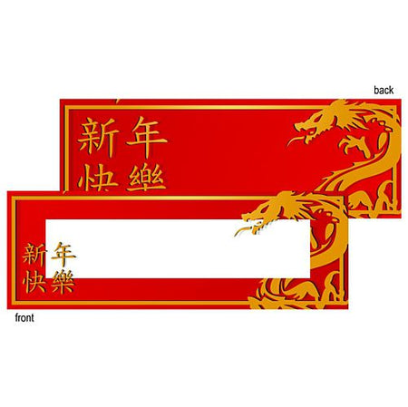 Chinese New Year Dragon Placecards - Pack of 8