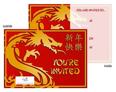 Chinese New Year Dragon Invite - Pack of 8
