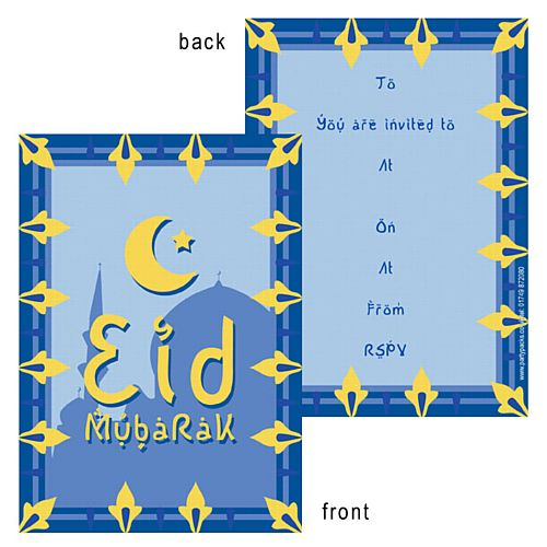 Eid Mubarak Invites - Pack of 8