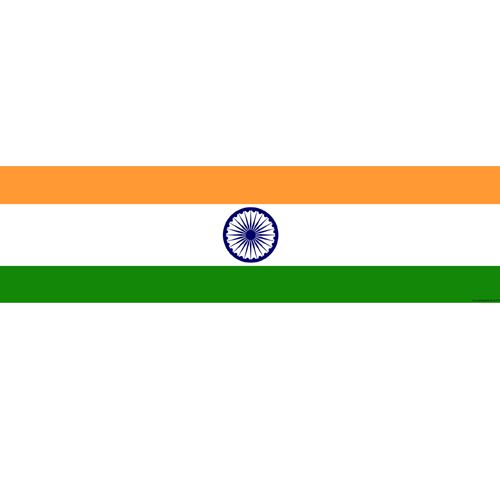 Indian Themed Flag Banner - 120 x 30cm