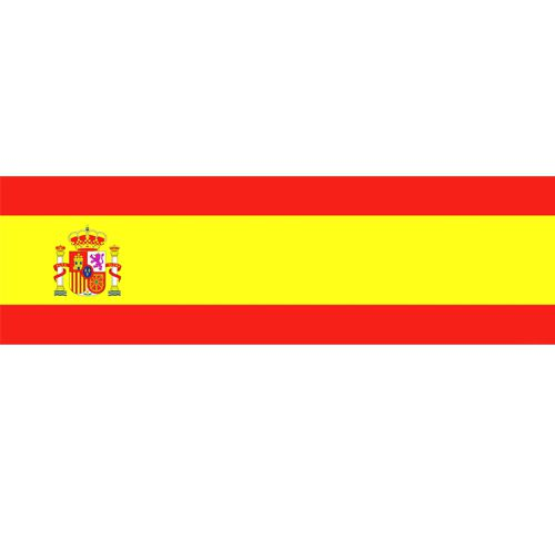 Spanish Themed Flag Banner - 120 x 30cm