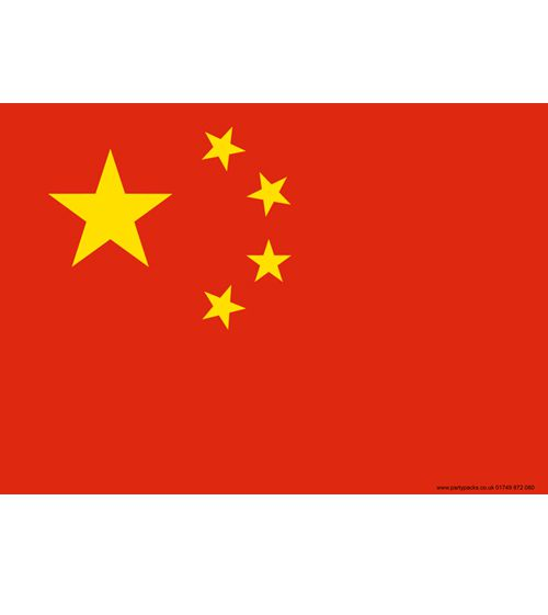 Chinese Themed Flag Poster - A3