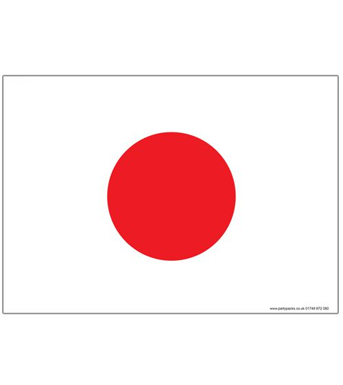 Japan Themed Flag Poster - A3