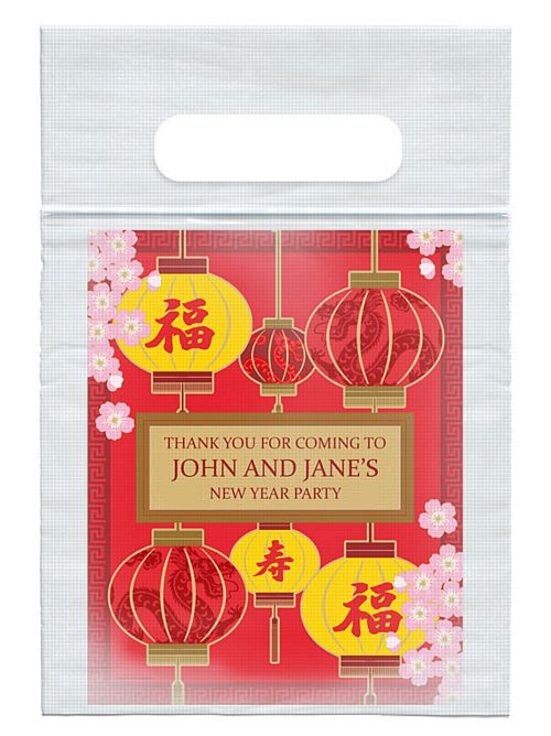 Personalised Chinese Plum Blossom Card Insert With Sealed Party Bag - Each