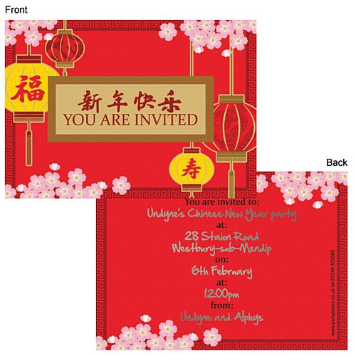 Chinese Plum Blossom Invite - Pack of 8