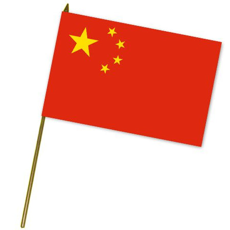 Click to view product details and reviews for Chinese Cloth Flag 18.