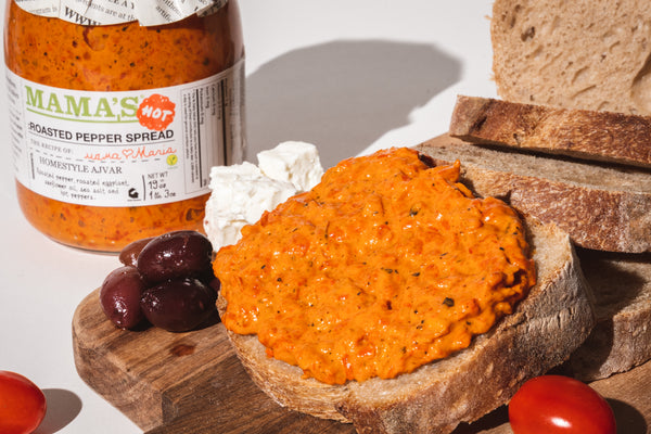 Roasted Pepper Spread (hot)