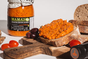 Roasted Pepper Spread (mild)