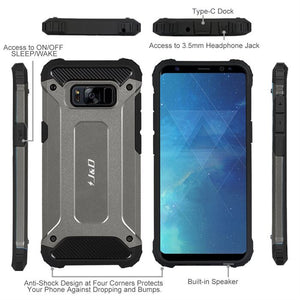Best Samsung S8 Armor Case - Free Next Day Delivery