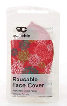 Load image into Gallery viewer, Eco Chic reusable face mask - Christmas patterns - Pursenalities_uk