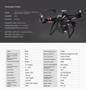 Bayang X22 Dual GPS RC Drone Brushless Motor 1080P FPV HD Camera With 3D Axis Adjustable Gimbal  Follow Me Mode - virtualdronestore.com