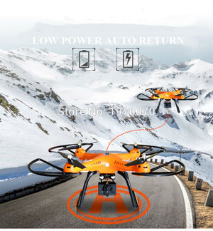 HUANQI 899C GPS Professional Drone Rc Quacopter Can hold a Stock 1080 Camera With movable Gimbal Or Lift A 4k HD Action Camera - virtualdronestore.com
