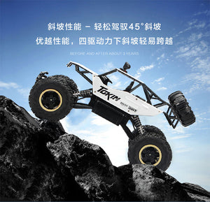 1:12 High Speed Drift Remote Control Car Rock Crawlers Drive Car Radio Controlled Machine Racing Toy Cars Xmas Gifts plus size - virtualdronestore.com