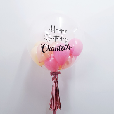 Personalised Gumball Bubble