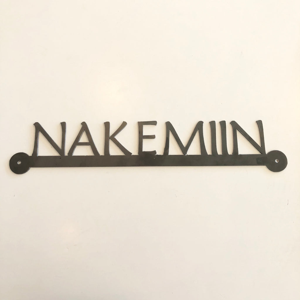 Nakemiin Iron Sign