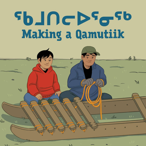 Making a Qamutiik (Inuktitut/English)