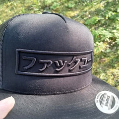 Sample of 3D embroidered cap