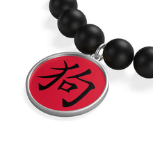 Load image into Gallery viewer, Year Of The Dog Chinease Letters, Matte Onyx Bracelet