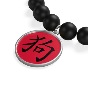 Year Of The Dog Chinease Letters, Matte Onyx Bracelet