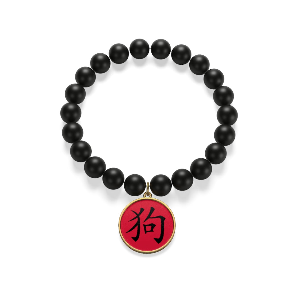 Year Of The Dog Chinease Letters Matte Onyx Bracelet