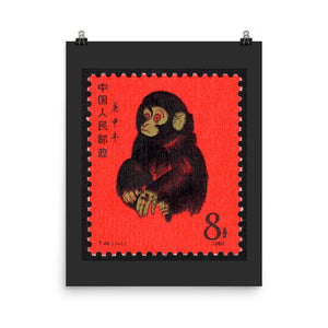 China 1980 Red Monkey Stamp, Enhanced Matte Paper Poster