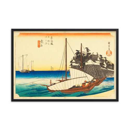 Sailing Boats on Mouth of the Kiso River Kuwana Japan Framed poster