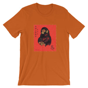 China Red Monkey Stamp 1980, Short-Sleeve Unisex T-Shirt