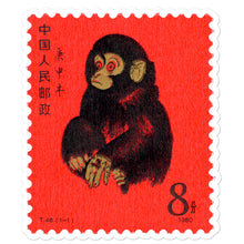 Load image into Gallery viewer, China Red Monkey stamp 1980, Bubble-free Die Cut Sticker