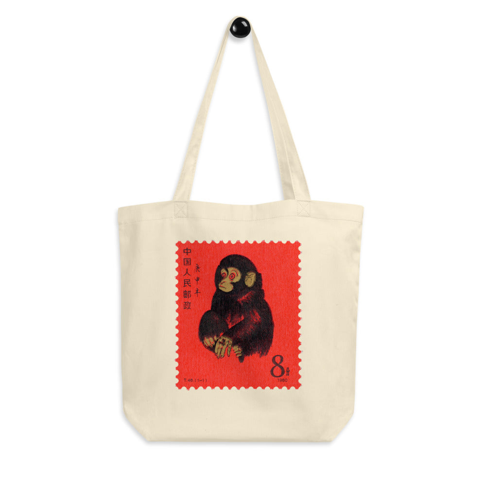 China 1980 Red Monkey Postage Stamp Eco Tote Bag