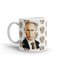 Load image into Gallery viewer, Putin coffee mug