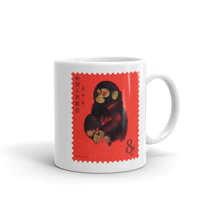 China Red Monkey Stamp 1980, White Glossy Coffee Mug