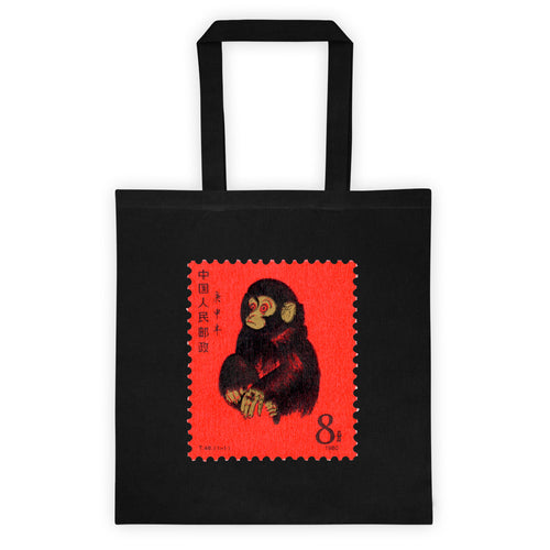 China 1980 Red Monkey Stamp Canvas Tote Bag Black