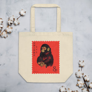 China 1980 Red Monkey Stamp, Eco Tote Bag