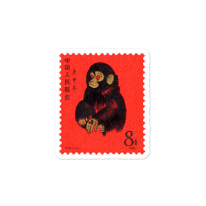 China Red Monkey stamp 1980, Bubble-free Die Cut Sticker