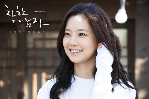 Moon Chae-Won Innocent Man