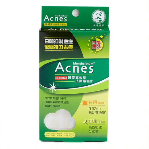 ROHTO MENTHOLATUM Acne Medicated Anti-Bacteria Spot Dressing Day & Night