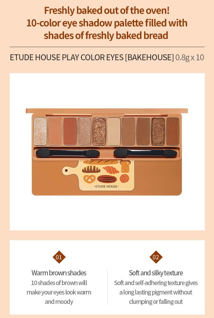 Play Color Eyes BAKE HOUSE (1pc)