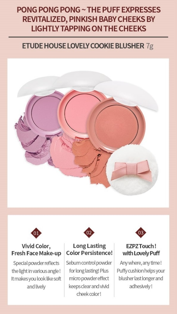 Lovely Cookie Blusher
