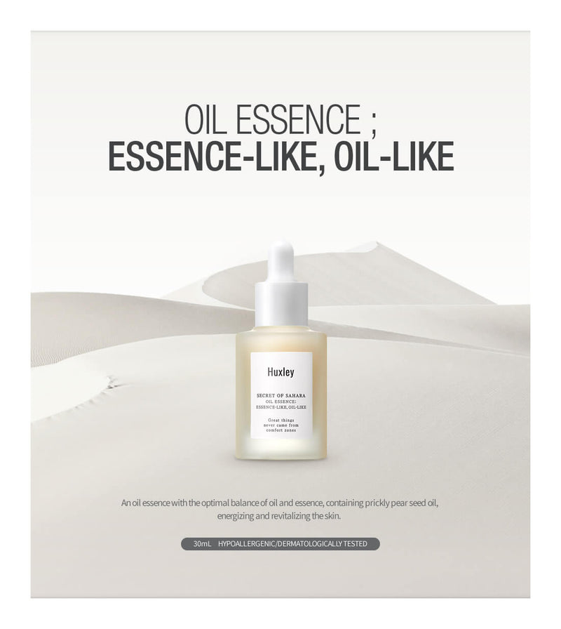 Secret of Sahara Oil Essence (30ml)
