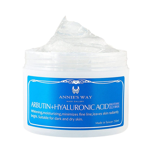Arbutin + Hyaluronic Acid Brighting Jelly Mask - Keoji