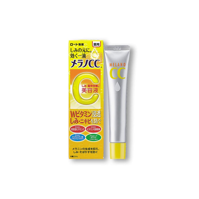 Melano CC Vitamin C Essence (20ml)