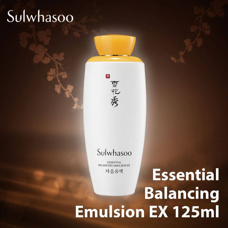 Essential Balancing Water EX (125ml)